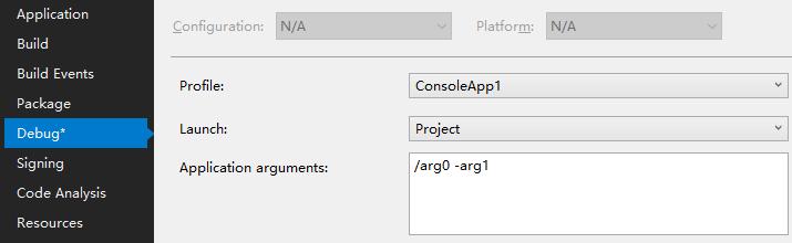 [.NET大牛之路 010] 拆解一个简单的 C# 程序